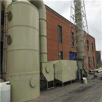 兴化PP/玻璃钢材质活性炭吸附塔