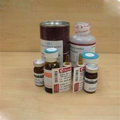 FT011449_25gBOC-S-Trityl-L-半胱氨酸21947-98-8