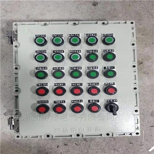 化工厂用防爆电气控制箱