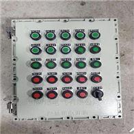 BXK化工厂用防爆电气控制箱