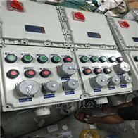 BXX51-化工车间防爆电源检修箱插座箱