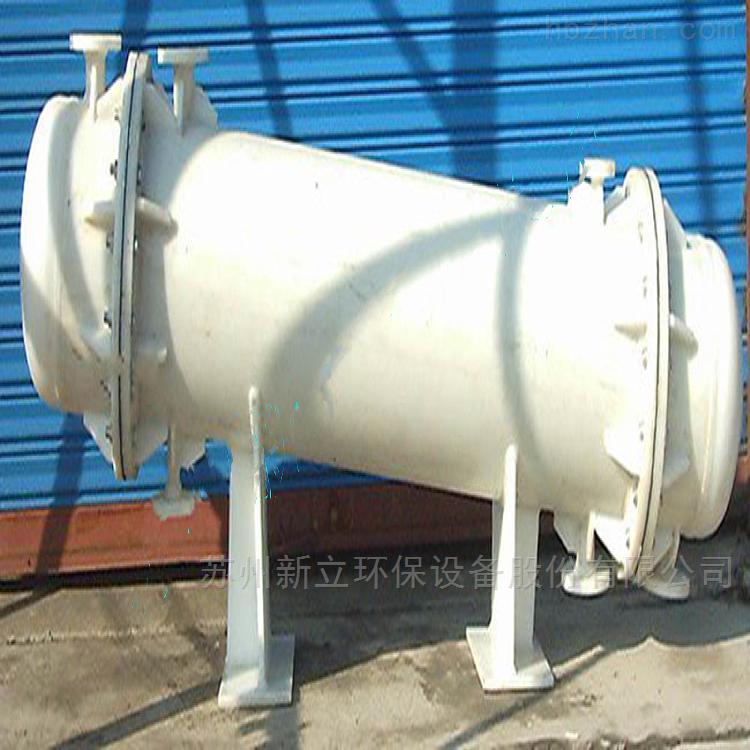 聚丙烯列管式冷凝器