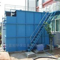 绍兴印染污水中水回用设备
