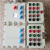 带漏电防爆电源照明配电箱
