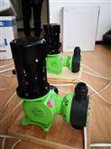GMP系列機械隔膜計量泵
