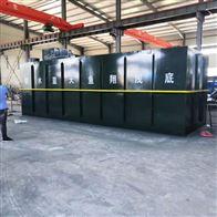 BDMB一体化污水处理设备mbr