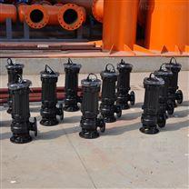 斜拉式潜水轴流泵