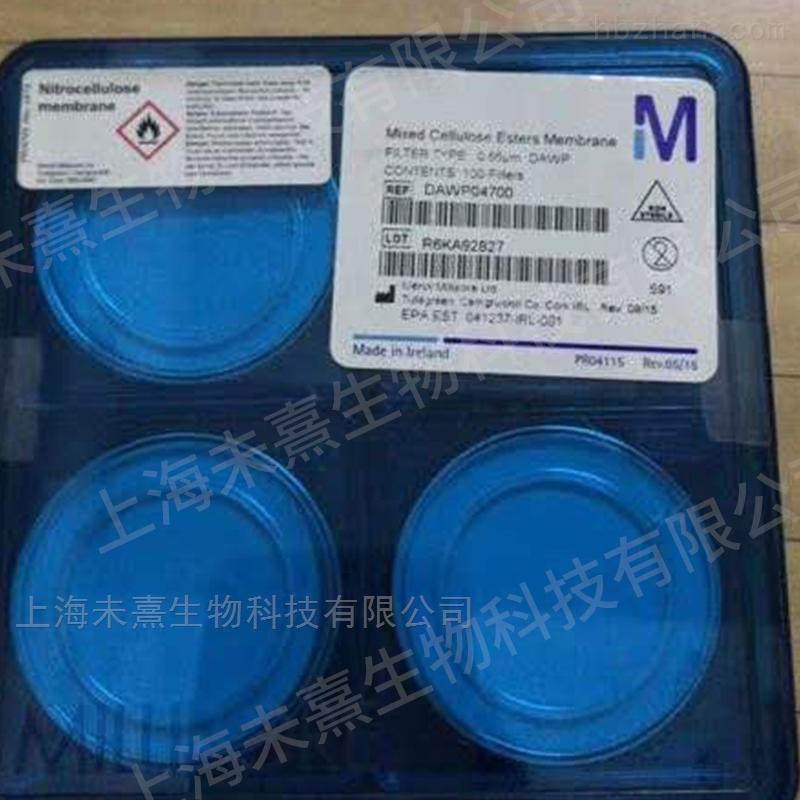 MF-Millipore混合纤维素酯白色光面滤膜