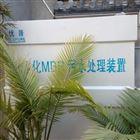 宁夏医院污水处理设备
