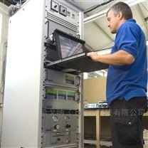 环境空气(厂界)VOC在线监测系统
