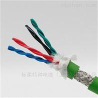 抗扭曲机器人电缆