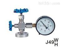 J49H压力表式针型阀