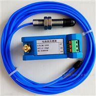 HN800系列电涡流式振动传感器
