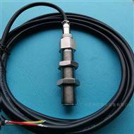 SZCB-01磁电转速传感器