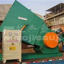 超杰塑机SWP750塑料管材型材板材粉碎机