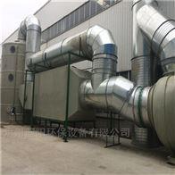恶臭废气处理喷淋+光氧活性炭一体化设备