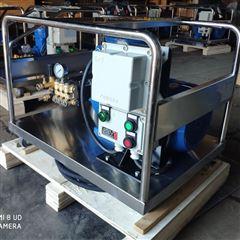 EX2030EX2030防爆清洗机