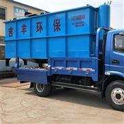 电镀废水处理设备处理技术