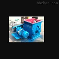 非标异型卸料器
