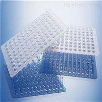 进口pcr板,荧光定量PCR耗材