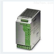 QUINT-DC-UPS/24DC/40PHOENIX不間斷電源2866242使用環境條件
