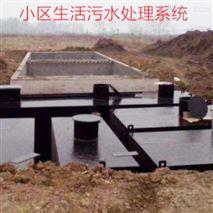 村镇污水一体化处理设备