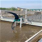 QJB2.2/4水下低速推流器的产品说明