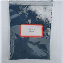 供应纳米ATO溶剂型分散液现货