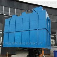 上海医院污水处理设备一体机