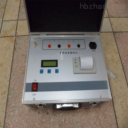五级承试设备直流电阻测试仪