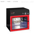 SI-950紫外线培养箱