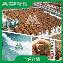 廣州盾構泥漿處理設備