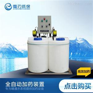 加药装置一体化水处理