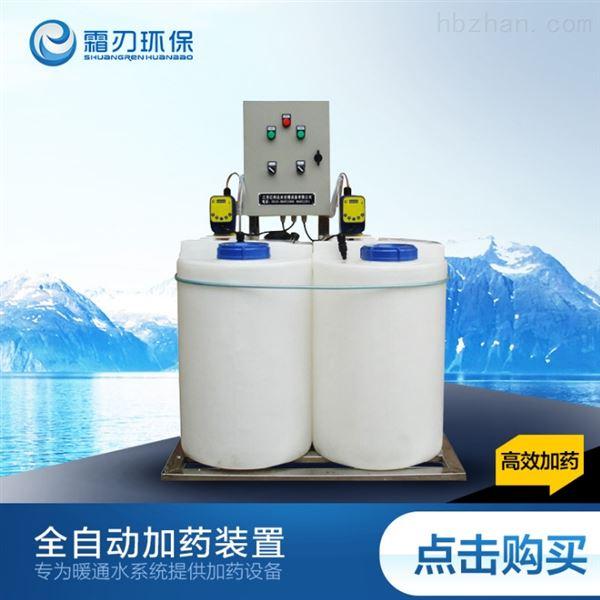 自动加药装置厂家 加药系统
