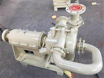 压滤机专用喂料泵