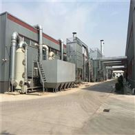 江阴沥青废气处理设备厂家