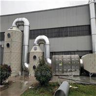 污水厂除臭净化装置喷淋+光氧催化