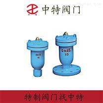 QB1-10-丝口式单口排气阀