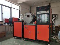 酷斯特科技实验室用熔炼炉感应炉