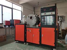 KQG-1酷斯特科技实验室用熔炼炉感应炉
