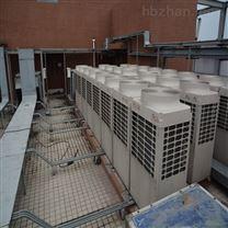 滨州洁净室之中央空调厂家安装维修