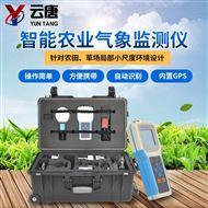 YT-QX16手持式智能农业气象环境检测仪