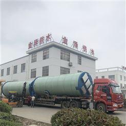预制式污水提升一体化泵站