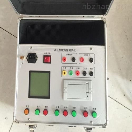 承试厂家机械特性测试仪6个端口