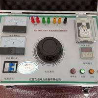 久益供应熔喷布无纺布专用静电驻极设备