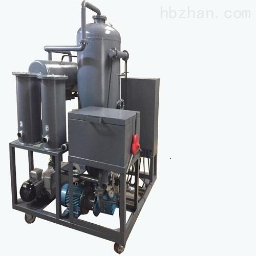 液压油板框式滤油机