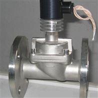 ZCZP高温蒸汽电磁阀