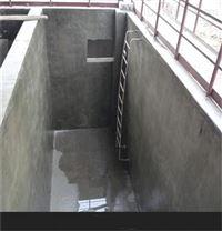 蓄水池防腐
