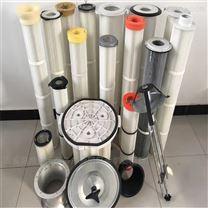 600*1500大流量滤筒-除尘滤芯-粉尘滤筒厂家