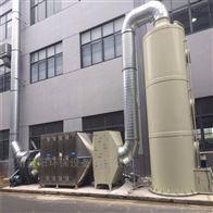 光氧喷淋塔一体机设备